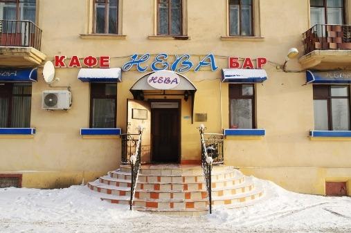 Санкт-Петербург, Кафе Нева, Невский район